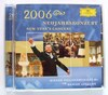 newyearconsert2006
